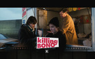 Review: Killing Bono